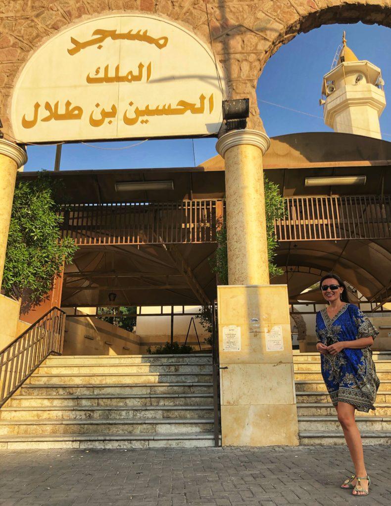 Aqaba Mosque, Jordan